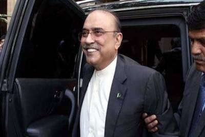 سابق صدر آصف علی زرداری کے حق میں ایک اور بڑا فیصلہ آگیا۔