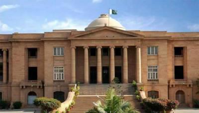 سندھ ہائیکورٹ کابڑا حکم، لاپتہ 14بچوں کو فوری بازیاب کرانے کا حکم