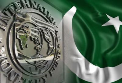 2 سخت فیصلے : حکومت کا اسٹیٹ بینک کے قانون میں 50 سے زائد ترامیم کرنیکا فیصلہ