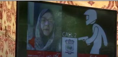 ایم کیو ایم لندن کی کہکشاں حیدر کا کراچی میں ٹارگٹ کلنگ کا نیٹ ورک چلانے کا انکشاف ہوا
