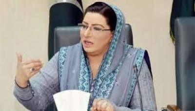 کرپٹ ٹولہ استعفے دیں یا نہیں، عمران خان 2023 تک وزیراعظم رہیں گے۔ فردوس عاشق اعوان