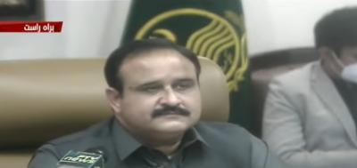 الیکشن کمیشن کو ڈسکہ کا الیکشن تو نظر آگیا لیکن سینیٹ میں جو کچھ ہوا وہ نظر نہیں آیا:وزیراعلیٰ پنجاب سردار عثمان بزدار