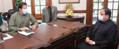وزیر اعظم عمران خان سےوزیر اعلی پنجاب سردار عثمان بزدار کی ملاقات