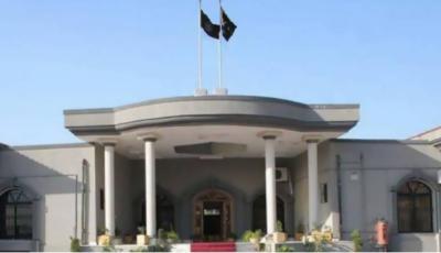 چیئرمین سینیٹ کا نتیجہ چیلنج کرنے کیلئے درخواست تیار, پیپلز پارٹی کل (پیر کو) اسلام آباد ہائی کورٹ میں درخواست دائر کریگی