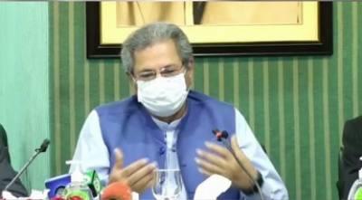 وزارت تعلیم کی خواہش ہے کہ تعلیمی ادارے کھلے رہیں۔شفقت محمود