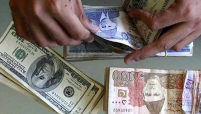 ڈالر کی قیمت میں 42 پیسے کی کمی ، 155.01 روپے سے گر کر 154 روپے 59 پیسے کا ہو گیا
