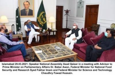 حکومتی وزراء کی اسپیکر قومی اسمبلی سے اہم ملاقات