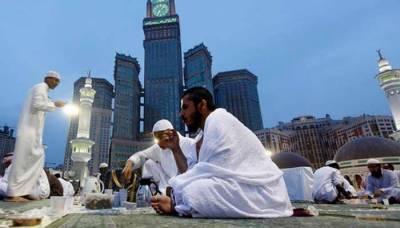 ماہِ رمضان کیلئے مسجد الحرام اور مسجد نبویؐ کا پلان جاری