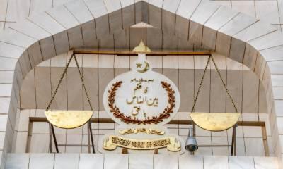 سپریم کورٹ کا متروکہ وقف املاک کی تمام اراضی کا فرانزک آڈٹ کرانے کا حکم