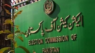 چیف الیکشن کمشنر کی سیکریٹری کو فوری لاہور پہنچنے کی ہدایت