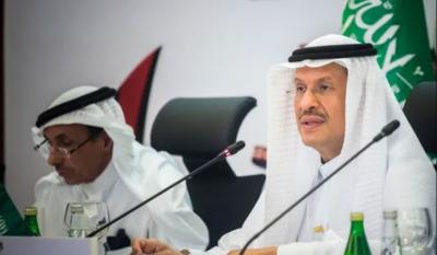 اوپیک تیل کی پیداواری حد مقرر کرنے سے متعلق آئندہ اجلاس کیلئے احتیاط کامظاہرہ کرے:سعودی عرب