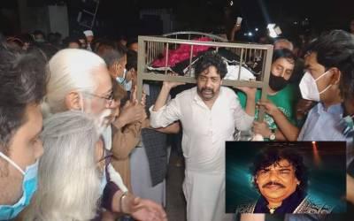 گلوکار شوکت علی آہوں سسکیوں میں سپرد خاک، کوئی اہم شخصیت شریک نہ ہوئی