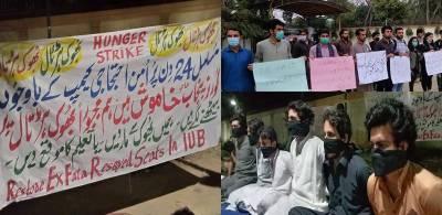 فاٹا کے طلبہ کے احتجاج کا معاملہ،مسلم لیگ(ن) نے معاملہ پنجاب اسمبلی میں اٹھادیا
