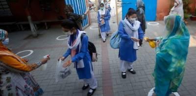 ماہ رمضان میں اسکولوں کے اوقات کار کیا ہوں گے؟ والدین کیلئے اہم خبر آگئی