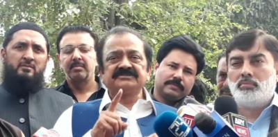 لاہور ہائیکورٹ نے ن لیگی رہنما رانا ثنااللہ کی ضمانت قبل از گرفتاری کی درخواست کی توثیق کر دی