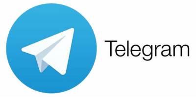 ٹیلی گرام صارفین اب2GB تک کی تصاویر اور ویڈیوز بھیج سکتے ہیں