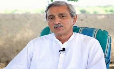 جہانگیر ترین سے رابطہ کرنے والے اراکین قومی و صوبائی اسمبلی کی فہرست حکومت پنجاب نے تیار کرلی, فہرست وزیراعظم کو دی جائے گی
