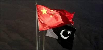 پاکستان اور چین کا عالمی فورمز پر ایک دوسرے کا ساتھ دینے کے عزم کا اظہار