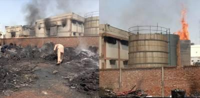 لاہور: کیمیکل فیکٹری میں خوفناک آتشزدگی