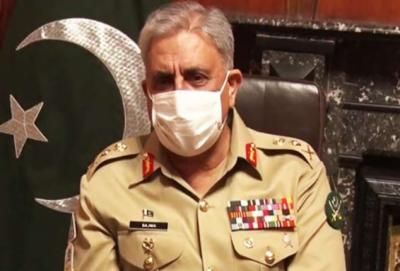 آرمی چیف کی زیر صدارت پر وموشن بورڈ اجلاس: پاک فوج کے 37 بریگیڈیئرز کی میجر جنرل کے عہدے پر ترقی
