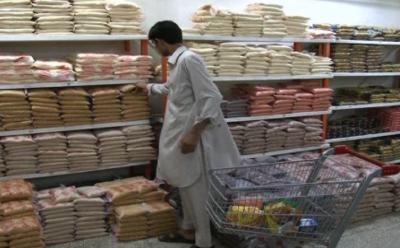 رمضان المبارک سے قبل 18 اشیا کی قیمتوں میں اضافہ ہوگیا