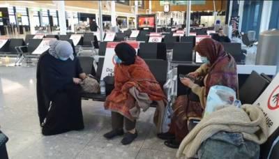 پاکستانیوں کو برطانیہ پہنچنے پرنئی مشکلات کاسامنا