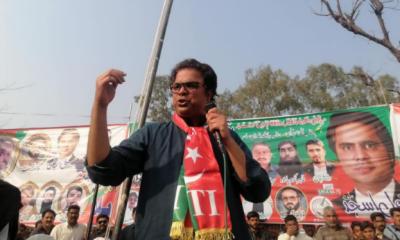 این اے 75 ڈسکہ کے ضمنی انتخاب,علی اسجد ملہی نے اپنا ووٹ کاسٹ ہی نہیں کیا