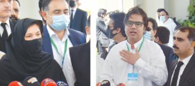 این اے 75 ڈسکہ، ن لیگ کی نوشین افتخار کو پی ٹی آئی امیدوار علی اسجد ملہی پر برتری
