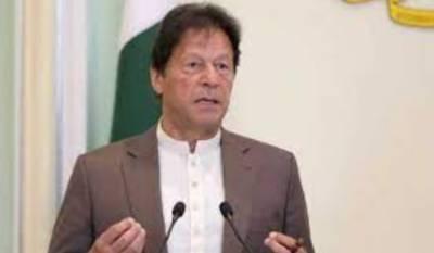 وزیراعظم کا ریکارڈ ترسیلات ِزر بھجوانے پر بیرون ملک مقیم پاکستانیوں سے اظہارِ تشکر
