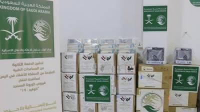 سعودی عرب کا یمن کے عوام کے لئے 12 ملین کوروناویکسین کا تحفہ