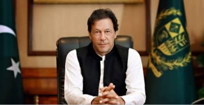 پاکستان سنگل ونڈو ایکٹ 2021 پی ٹی آئی حکومت کا تاریخی اقدام ہے،وزیراعظم