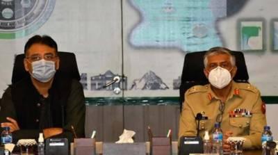این سی او سی نے پنجاب میں مکمل لاک ڈاؤن کی تجویز مسترد کر دی