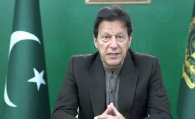 وزیراعظم عمران خان کااکنامک اینڈسوشل کونسل فورم سےافتتاحی خطاب.