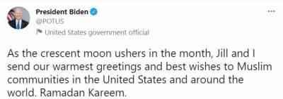 جوزف بائیڈن اور اہلیہ جل بائیڈن کی مسلمانوں کو رمضان المبارک کی مبارکباد