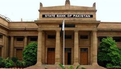 رمضان المبارک میں بینکوں اور مالیاتی اداروں کے دفتری اوقات جاری