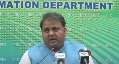 فواد چودھری کو وزارت اطلاعات کا قلمدان سونپ دیا گیا
