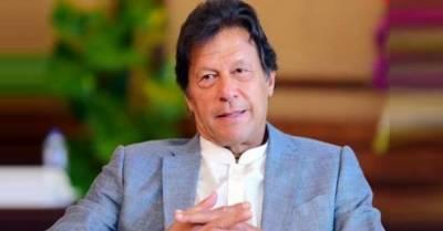 سکھ برادری کو بیساکھی تہوار پر مبارکباد دیتے ہیں. وزیراعظم عمران خان