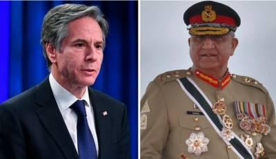 آرمی چیف جنرل قمر باجوہ اور امریکی وزیر خارجہ کا ٹیلیفونک رابطہ