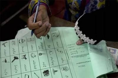 خوشاب ضمنی الیکشن: 13 پولنگ اسٹیشنز حساس قرار