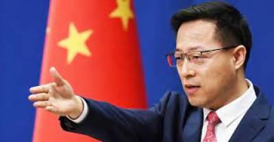 آگ سے نہ کھیلیں ، چین کی امریکا کو تنبیہ
