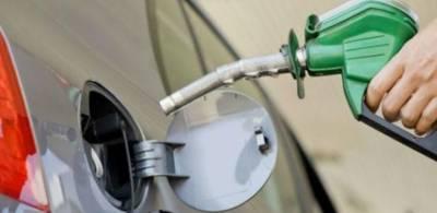 حکومت کا آئندہ 15 روز کیلئے پٹرولیم مصنوعات کی قیمتوں میں کمی کا اعلان