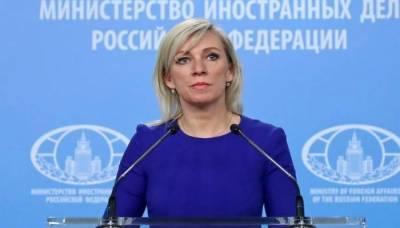 روس کا امریکا کو جلد جارحانہ جواب دینے کا اعلان