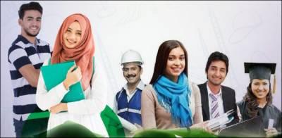 روزگار فراہمی، سندھ کے نوجوانوں کے لیے بڑی خوش خبری