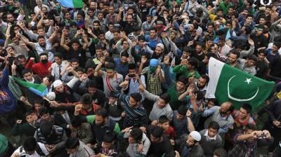 بھارتی فوج کے ہاتھوں کشمیریوں کی نسل کشی اورشعائراسلام کی بے حرمتی پرمقبوضہ کشمیر میں ہڑتال
