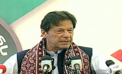 احساس پروگرام کا 33 فیصد ہم نے سندھ پر خرچ کیا۔ وزیر اعظم