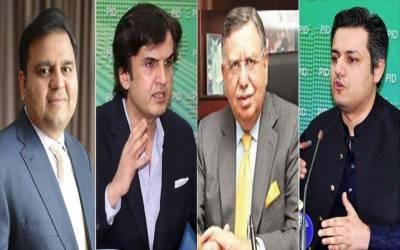 چوتھی مرتبہ وفاقی کابینہ میں تبدیلیاں, متعدد وزراء کی وزارتوں کے قلمدان تبدیل
