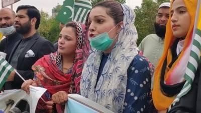 نیشنل پریس اسلام آباد آل پارٹیز حریت کانفرنس کے زیر اہتمام مقبوضہ کشمیر میں بھارتی مظالم کے خلاف احتجاج مظاہرہ