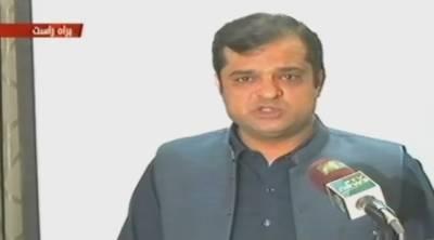 بلوچستان میں یکم مئی تک اسمارٹ لاک ڈاؤن نافذ کردیا گیا