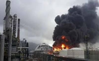 چین میں کیمیکل پلانٹ کے اندر دھماکہ، 2افراد ہلاک،3لاپتہ