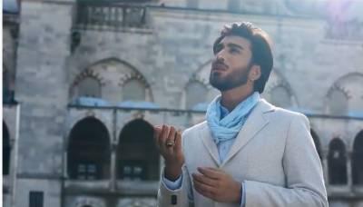 عمران عباس نے خوبصورت آواز میں قصیدہ بردہ شریف جاری کر دیا